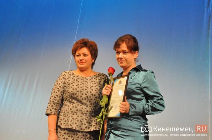 В Кинешме учителей за 100 рублей пригласили на собственное чествование фото 12