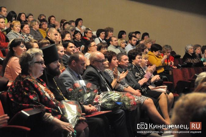 В Кинешме учителей за 100 рублей пригласили на собственное чествование фото 6