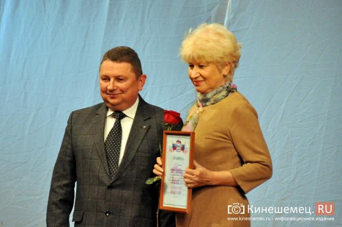 В Кинешме учителей за 100 рублей пригласили на собственное чествование фото 11