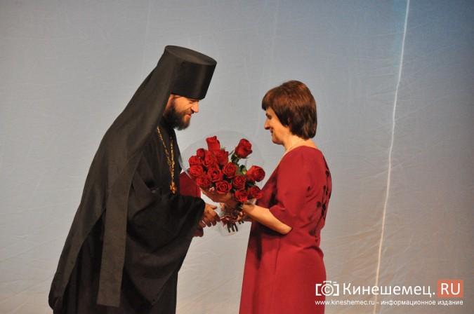 В Кинешме учителей за 100 рублей пригласили на собственное чествование фото 8