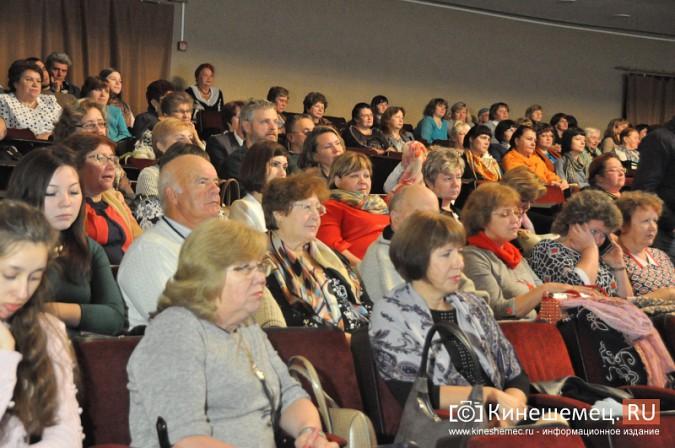 В Кинешме учителей за 100 рублей пригласили на собственное чествование фото 4