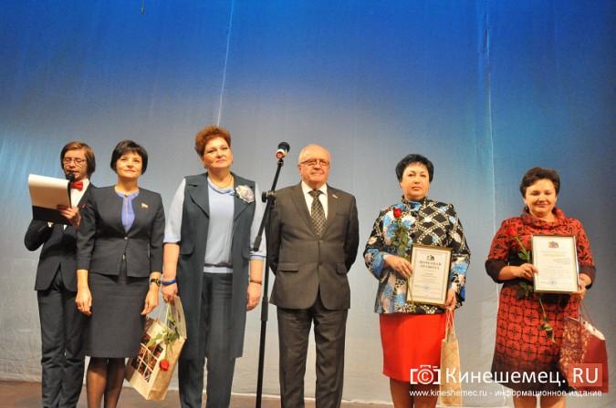 В Кинешме учителей за 100 рублей пригласили на собственное чествование фото 10