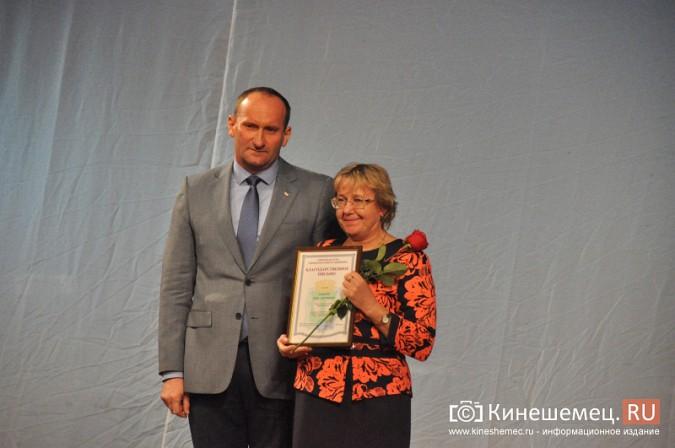 В Кинешме учителей за 100 рублей пригласили на собственное чествование фото 7