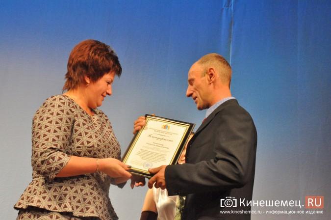 В Кинешме учителей за 100 рублей пригласили на собственное чествование фото 13