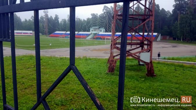 Стадион «Волжанин» возвращается в эпоху вечного недостроя фото 3