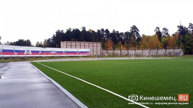 Стадион «Волжанин» возвращается в эпоху вечного недостроя фото 2