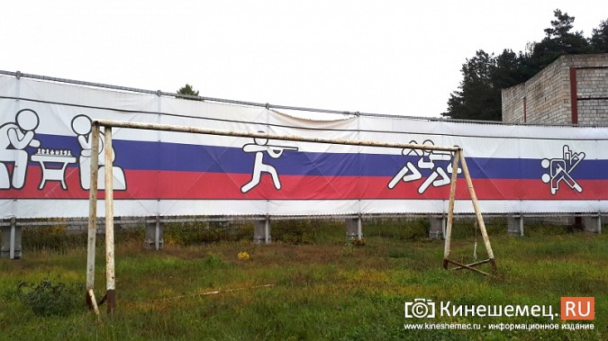 Стадион «Волжанин» возвращается в эпоху вечного недостроя фото 5