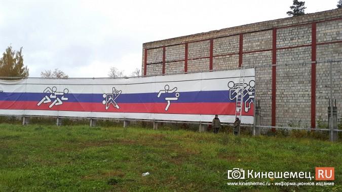 Стадион «Волжанин» возвращается в эпоху вечного недостроя фото 7