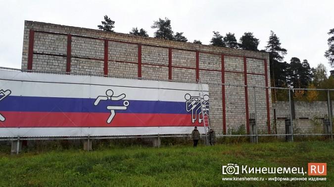Стадион «Волжанин» возвращается в эпоху вечного недостроя фото 6