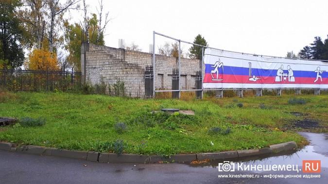 Стадион «Волжанин» возвращается в эпоху вечного недостроя фото 4