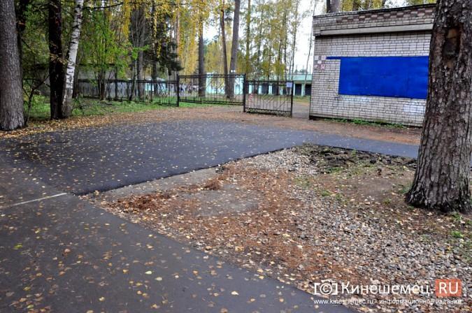 """В Кинешме """"для галочки"""" завершили модернизацию лыжероллерной трассы фото 3"""