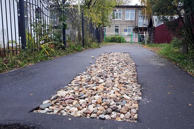 У детского сада в центре Кинешме не спешат ремонтировать дорогу фото 2