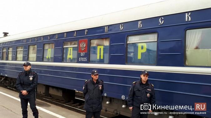 Поезд Жириновского заехал в кинешемский тупик фото 15