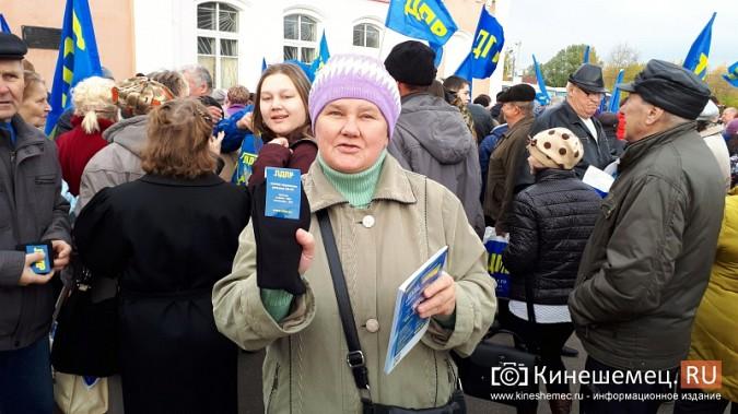 Поезд Жириновского заехал в кинешемский тупик фото 7