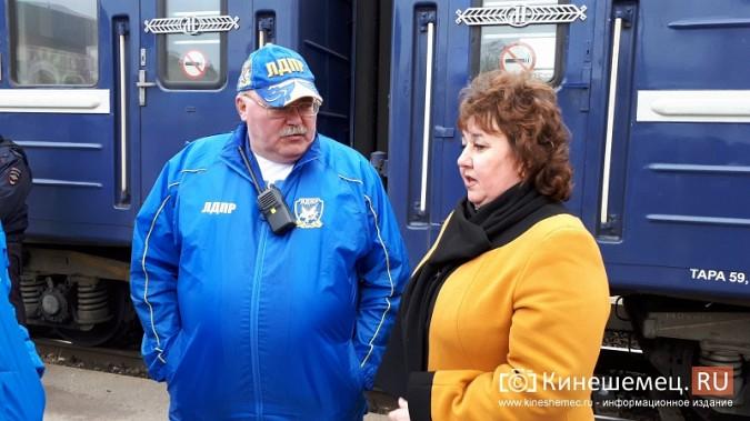 Поезд Жириновского заехал в кинешемский тупик фото 13