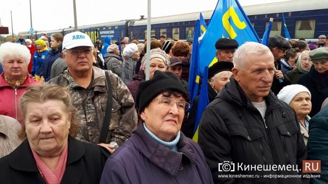 Поезд Жириновского заехал в кинешемский тупик фото 10