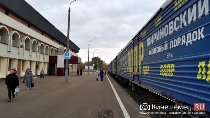 Поезд Жириновского заехал в кинешемский тупик фото 16