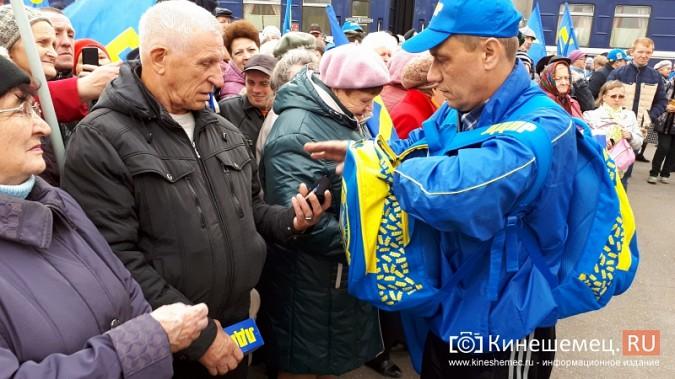 Поезд Жириновского заехал в кинешемский тупик фото 8
