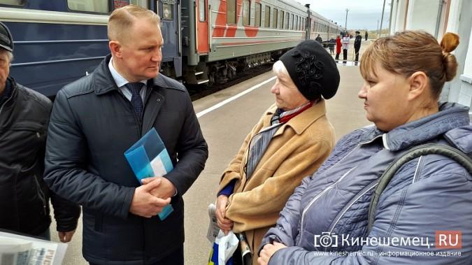Поезд Жириновского заехал в кинешемский тупик фото 17