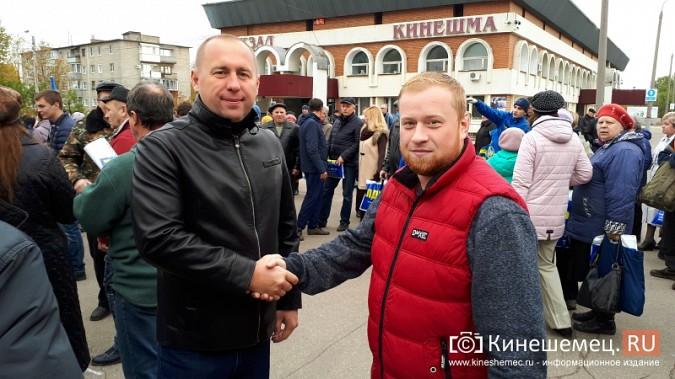 Поезд Жириновского заехал в кинешемский тупик фото 12