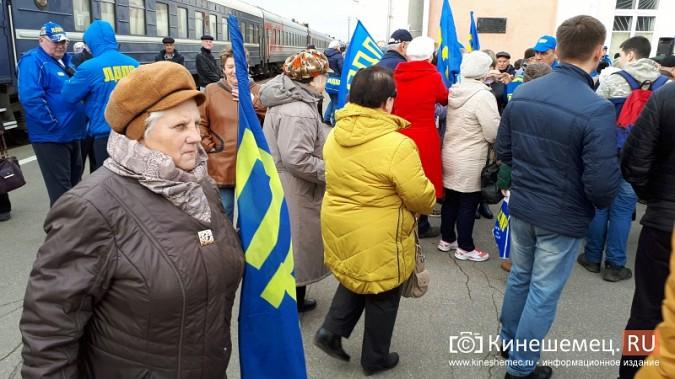 Поезд Жириновского заехал в кинешемский тупик фото 6