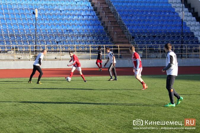 Партия Жириновского помогла кинешемским футболистам съездить на турнир в Рязань фото 13