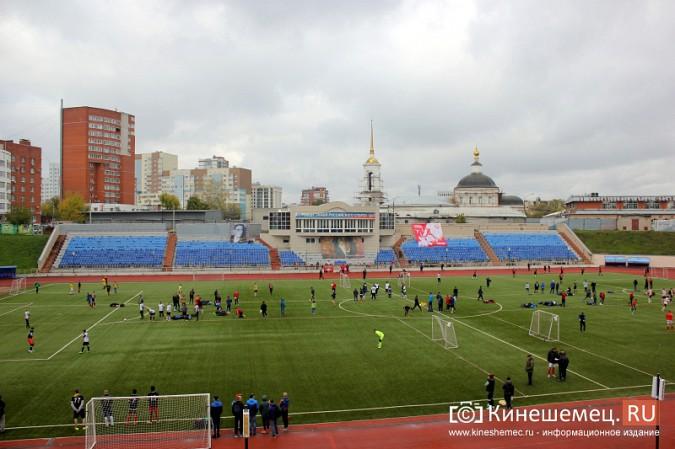 Партия Жириновского помогла кинешемским футболистам съездить на турнир в Рязань фото 7