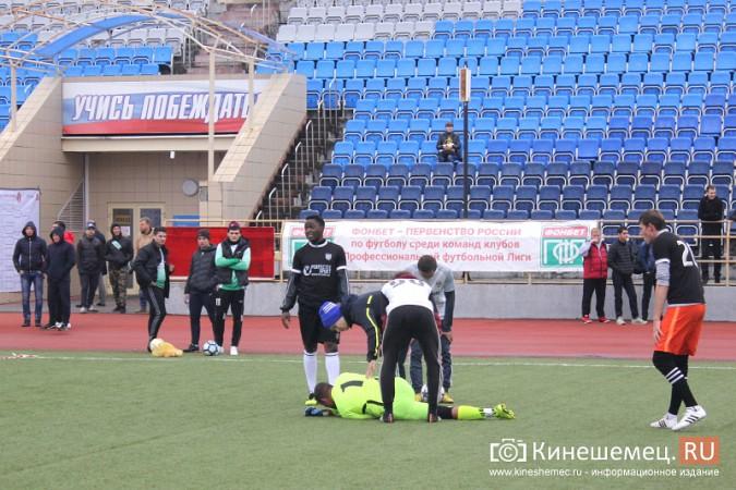 Партия Жириновского помогла кинешемским футболистам съездить на турнир в Рязань фото 5