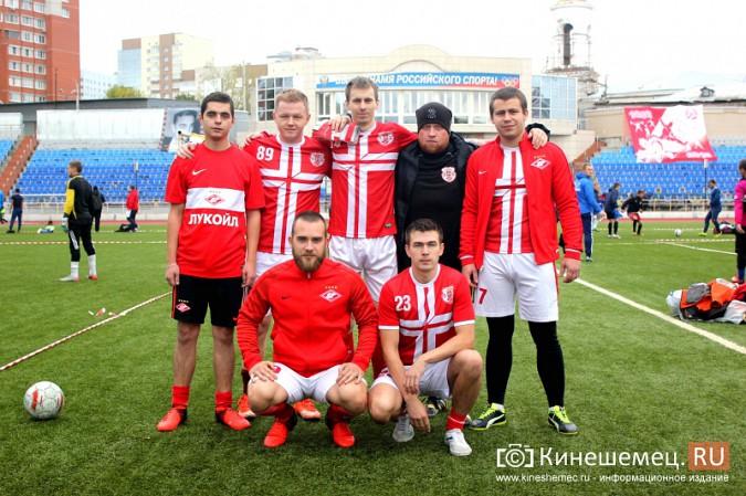 Партия Жириновского помогла кинешемским футболистам съездить на турнир в Рязань фото 8