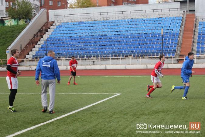 Партия Жириновского помогла кинешемским футболистам съездить на турнир в Рязань фото 9