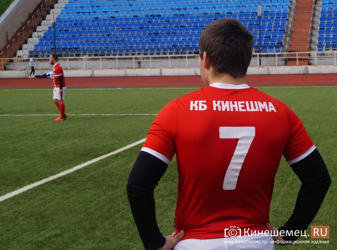 Партия Жириновского помогла кинешемским футболистам съездить на турнир в Рязань фото 14