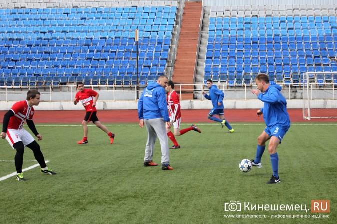 Партия Жириновского помогла кинешемским футболистам съездить на турнир в Рязань фото 10
