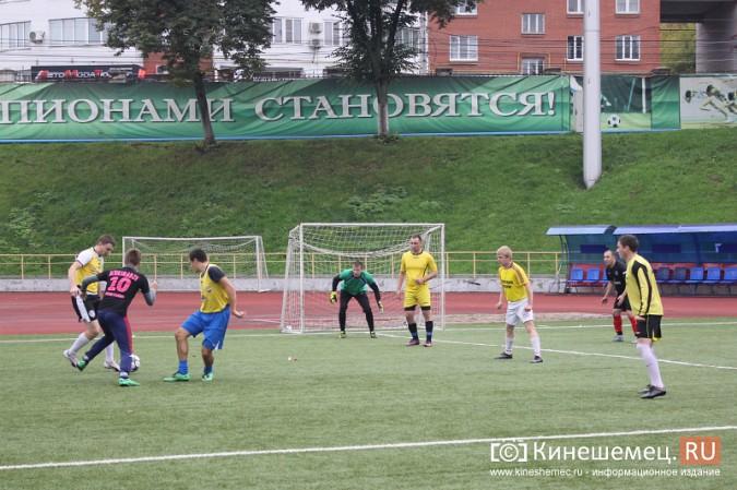 Партия Жириновского помогла кинешемским футболистам съездить на турнир в Рязань фото 6