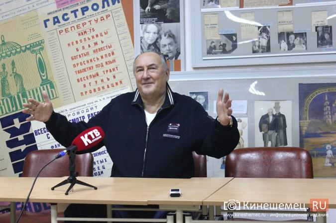 Борис Клюев: «Это была чистой воды авантюра!» фото 7