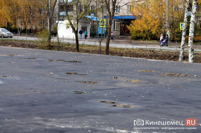 В ноябре в микрорайоне «Лесозавод» установят универсальную спортплощадку фото 2