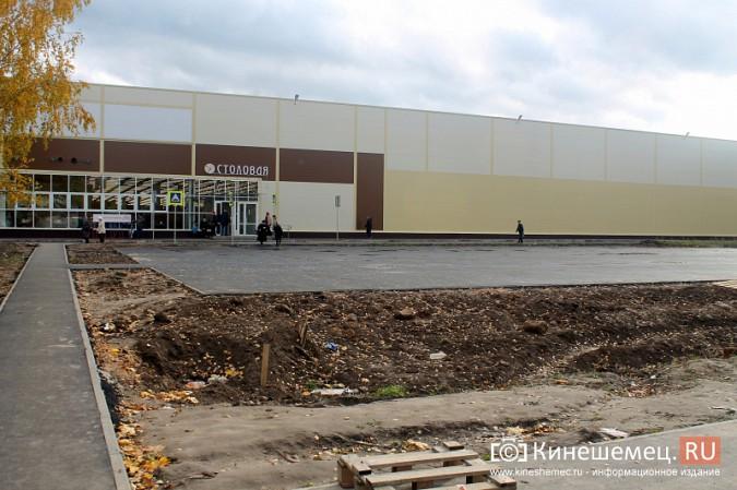 В ноябре в микрорайоне «Лесозавод» установят универсальную спортплощадку фото 3