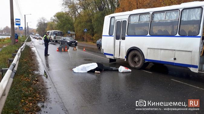 В Кинешме пенсионерка погибла под колесами автобуса фото 6