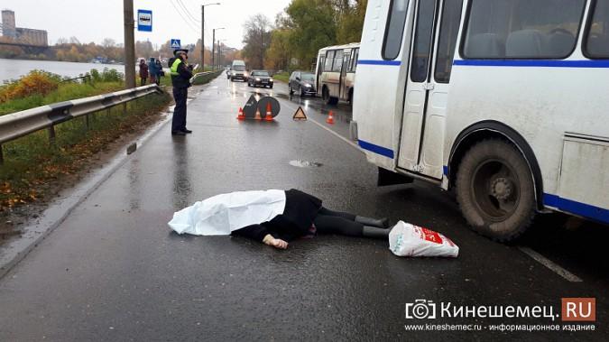 В Кинешме пенсионерка погибла под колесами автобуса фото 7
