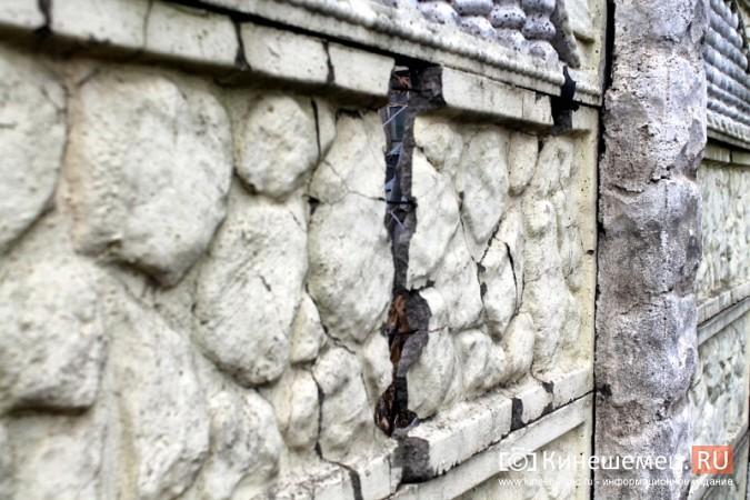 Покосившийся забор в центре Кинешмы ремонтировать не собираются фото 3