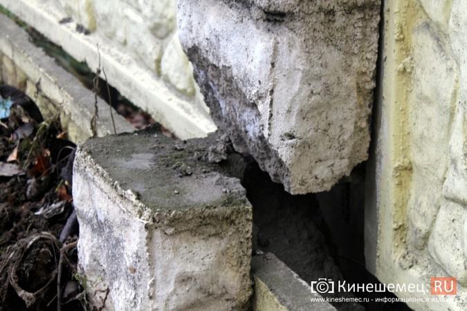 Покосившийся забор в центре Кинешмы ремонтировать не собираются фото 8
