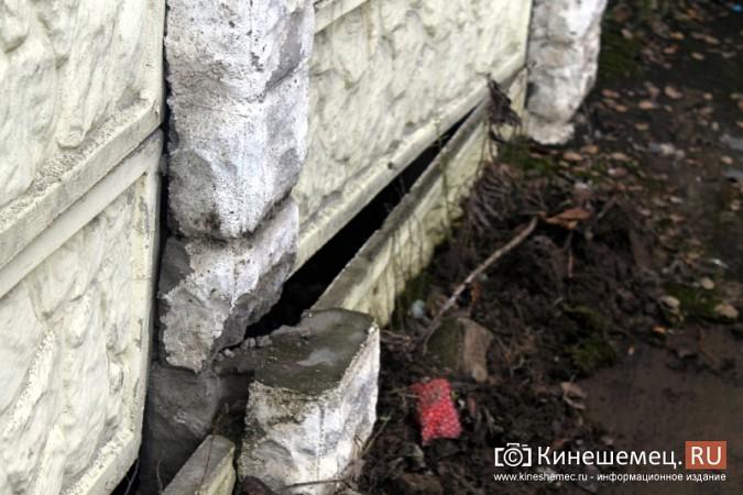 Покосившийся забор в центре Кинешмы ремонтировать не собираются фото 7