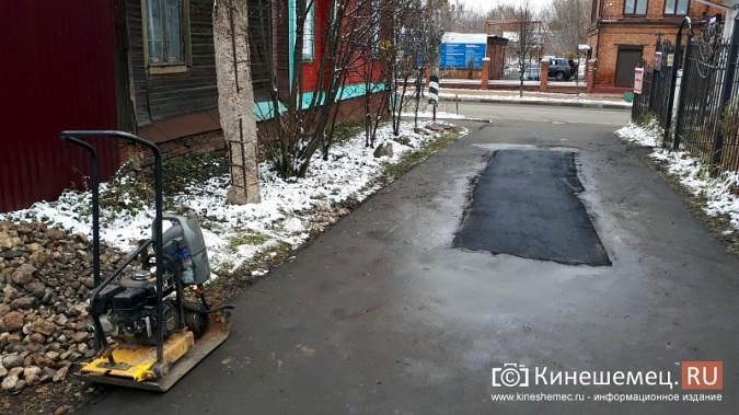 В Кинешме завершилась эпопея с восстановлением трех метров дороги к детскому саду фото 8