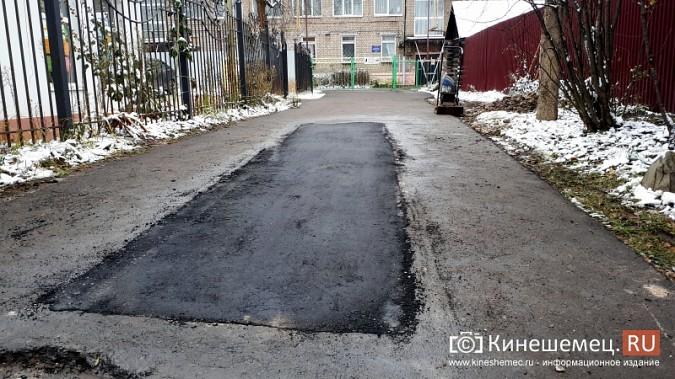 В Кинешме завершилась эпопея с восстановлением трех метров дороги к детскому саду фото 6