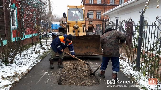 В Кинешме завершилась эпопея с восстановлением трех метров дороги к детскому саду фото 2