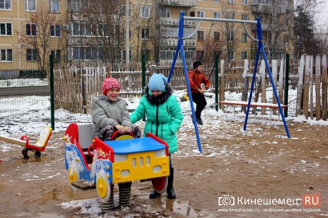 В Кинешме торжественно открыли детский городок на улице Менделеева фото 2