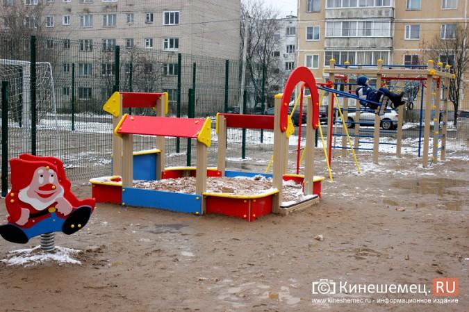 В Кинешме торжественно открыли детский городок на улице Менделеева фото 7