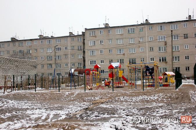 В Кинешме торжественно открыли детский городок на улице Менделеева фото 12