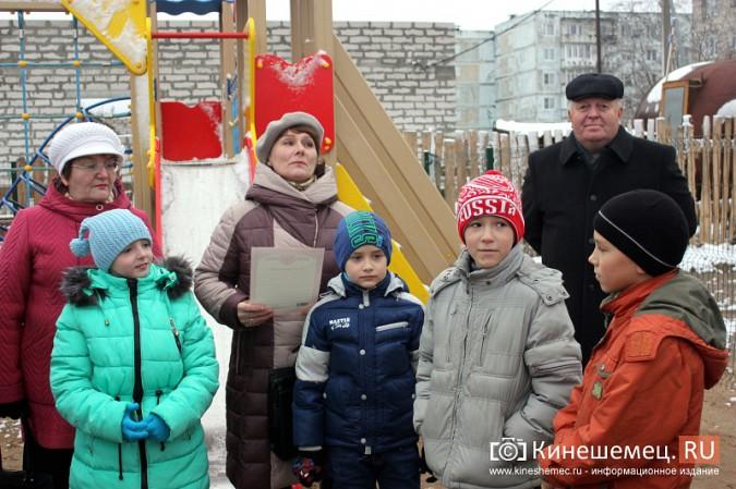 В Кинешме торжественно открыли детский городок на улице Менделеева фото 8