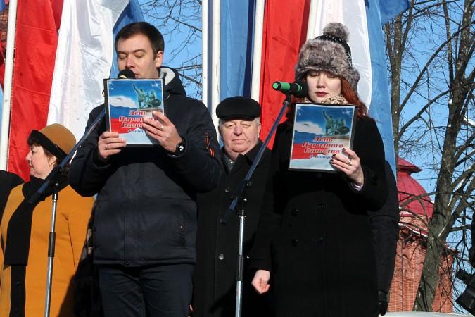 Кинешма отметила День народного единства фото 25