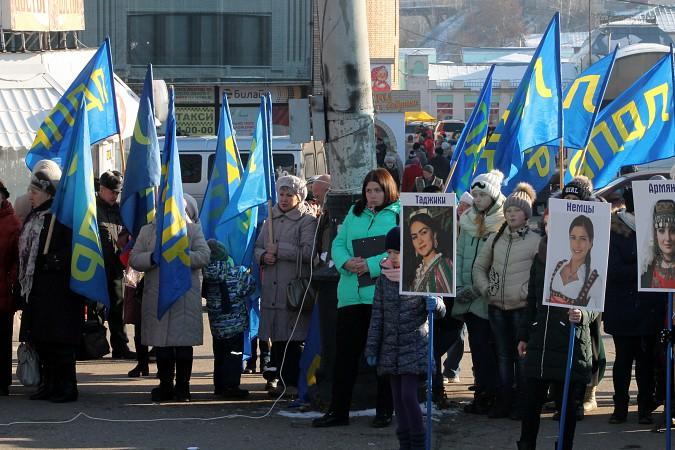 Кинешма отметила День народного единства фото 31